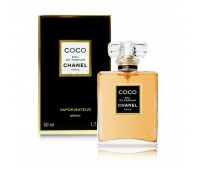Chanel Coco For Women 50ml (EDP)