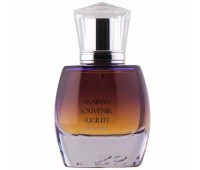 Arabian Souvenir Sugilite For Women 55ml (EDP)
