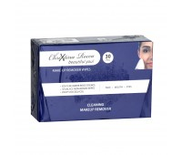 Make - Up Remover Wipes (30PCS)